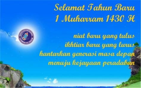 muharramcard1